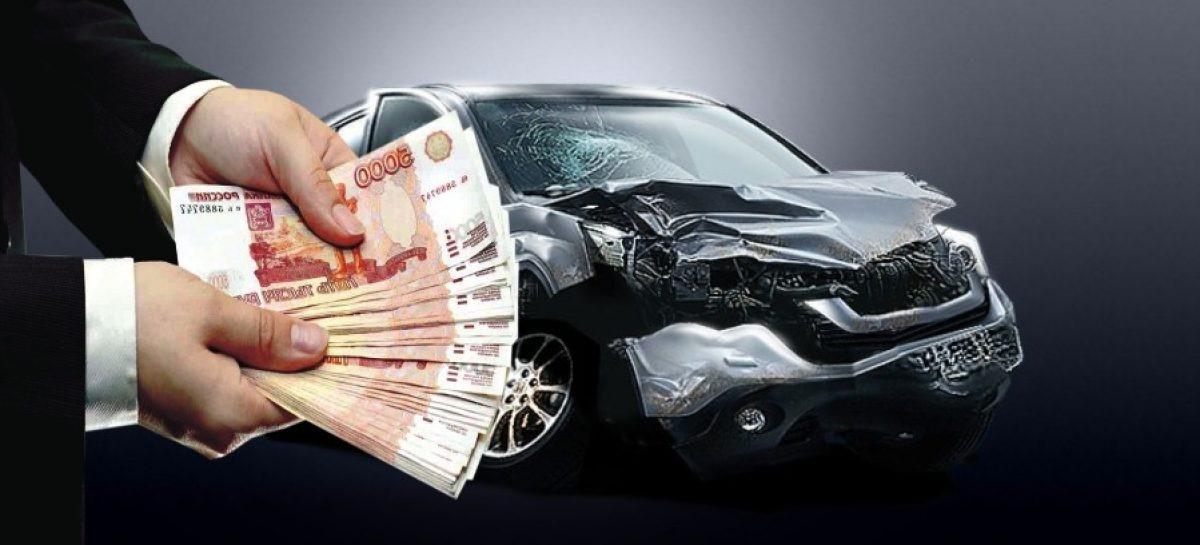 Выкуп битых авто, Покупка аварийных авто, auto0bzor.ru
