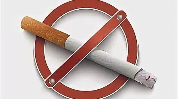 Как отучить человека курить без его ведома, Профилактика для курильщиков